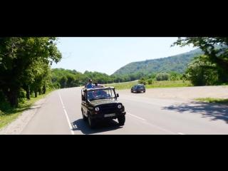 АРТУР САРКИСЯН feat МАРАТ МЕЛИК-ПАШАЯН -ГОРЫ 2017__official music video