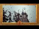 СЕРИАЛ 1812 Энциклопедия великой войны ВСЕ СЕРИИ