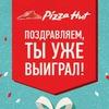 Pizza Hut Санкт-Петербург