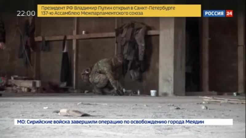 Россия 24 - В России задержаны представители