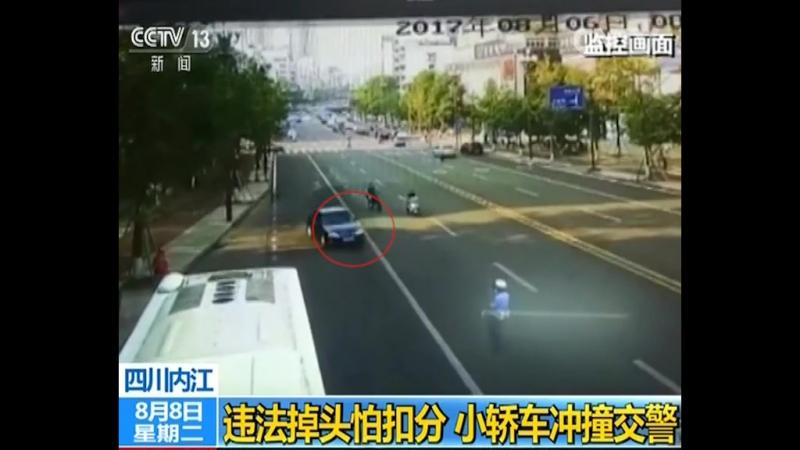 водитель развернул машину и при этом пересек двойную сплошную полосу