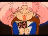 Sailor Moon  Сейлор Мун (Малышка) - А я маленькая сволочь, а я маленькая дрянь