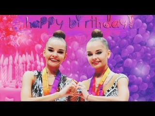 Happy Birthday, Arina and Dina! [2017]