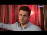Александр Ратников! Видео-ролик