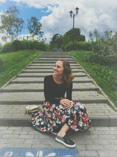 Ekaterina Vorobiova