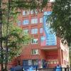 Центр занятости населения города Кемерово