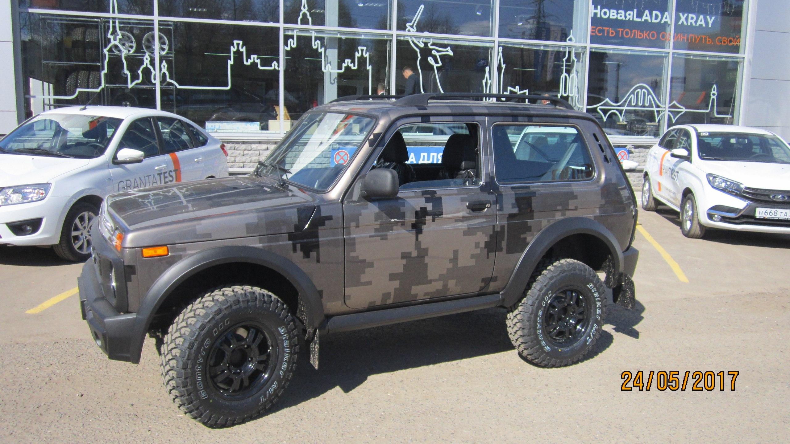 Вездеход ''Рысь'' | LADA 4x4 БРОНТО Специальный автомобиль LADA с выгодой до 20 000 рублей!