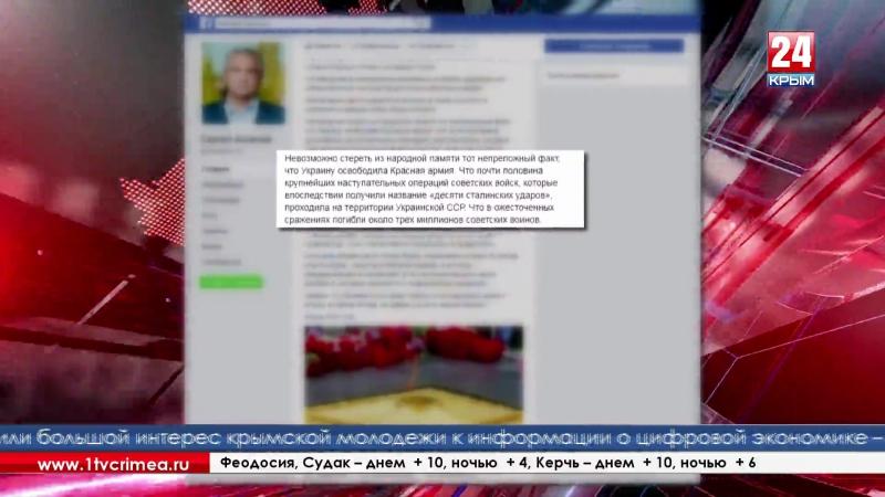 Первые лица Республики в социальных сетях прокомментировали поступок вандалов, заливших цементом Вечный огонь в Киеве Неизвестны