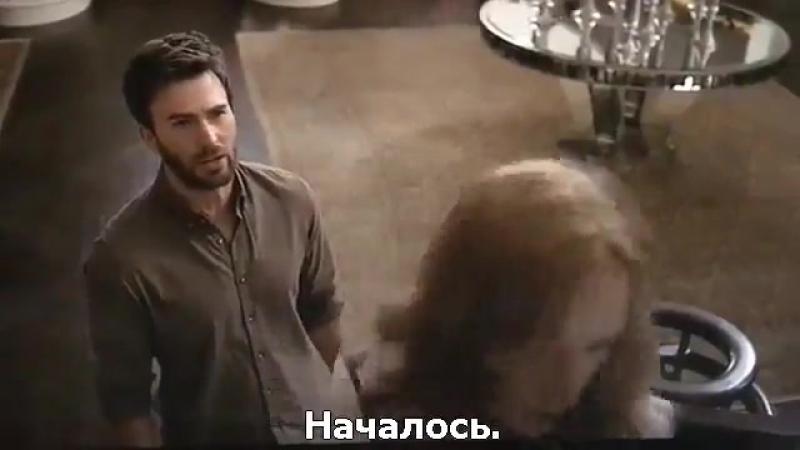 Одаренная. Вырезанная сцена 2. Русские субтитры.