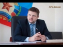 Алексей Карякин на канале АТО Донецк в интернет-рации Zello 05.10.2017