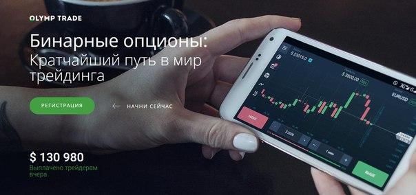 Казино вулкан на телефон Тарко-Сал установить русское онлайн казино на реальные деньги