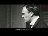 100 фактов о 1917. Михаил Терещенко