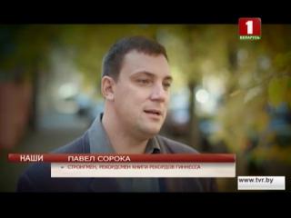 SkyWay партнер компании Кирилл Шимко