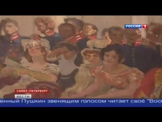 В Петербургском Музее-усадьбе Державина открылся современный медиацентр. Телеканал Россия.
