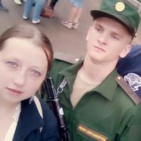 Розалия Картошкина  **rozi**