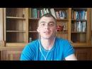 Studiare la lingua italiana via Skype