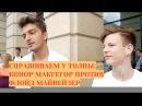 Дагестанец и русский пристают к прохожим / Кто победит Конор или Флойд / Обществе...