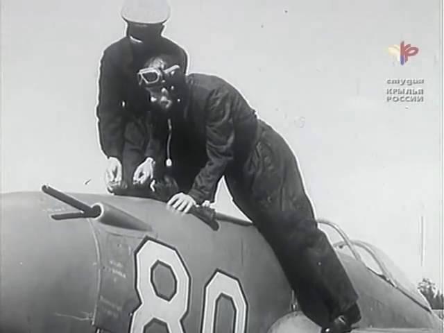 Основы техники пилотирования реактивного самолёта СССР