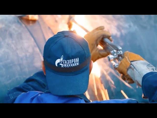 Эксперт пра газавы канфлікт Масква хоча самыя смачныя актывы Беларусі | Газовый конфликт РФ и РБ Белсат