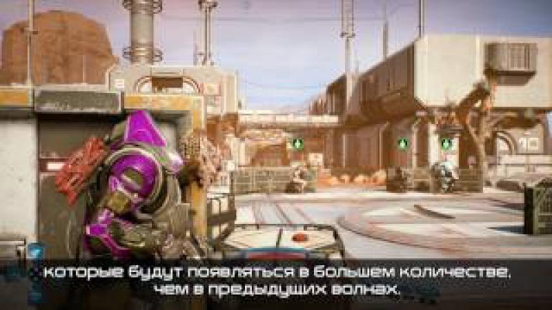 MASS EFFECT™: ANDROMEDA   Коллективная игра   Официальный трейлер игрового процесса — час ...