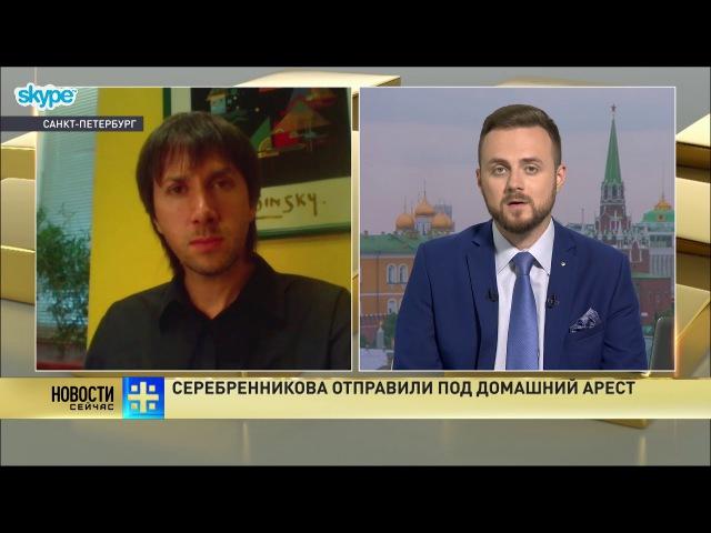 Сергей Елгазин о скандальном фильме Серебренникова о Викторе Цое