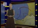Прогноз погоды с Жанной Кармановой на 5 августа
