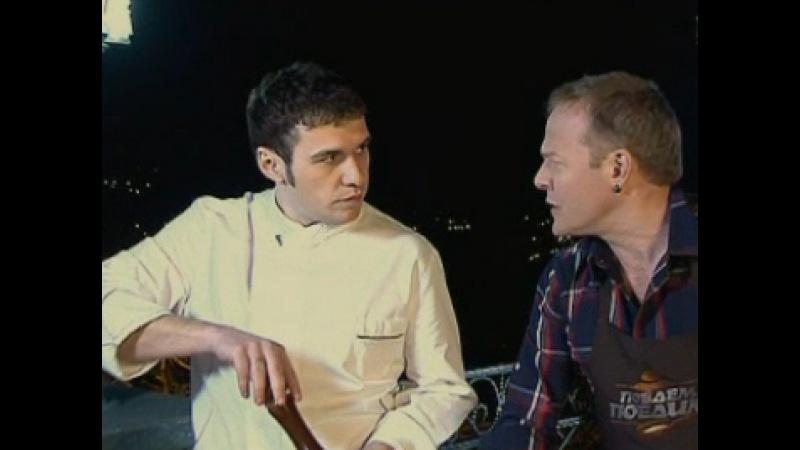 Пятигорск: минеральные воды и тренажер для настоящих мужчин