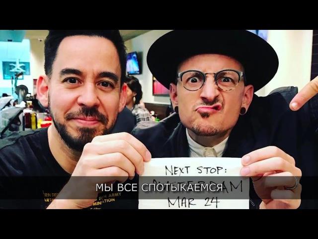 Linkin Park — Sharp Edges (перевод)