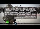 Растление несовершеннолетних афганских солдат подозревают в сексуальном наси ...