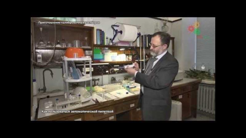 Биохимия. Определение количества неорганического фосфата (В.В. Асеев)