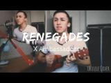 Renegades X Ambassadors Ukulele Cover