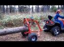 Квадроцикл – лесовоз, мини прицеп для перевозки бревен