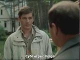 Александр Абдулов - Песня из к.ф.