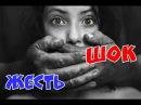 💥ЭТО ЖЕСТЬ💥ФИЛЬМ О ДЕТСКОМ РАБСТВЕ!💥👧 ПРОДАЖА 👧💥драма,триллер,проституци