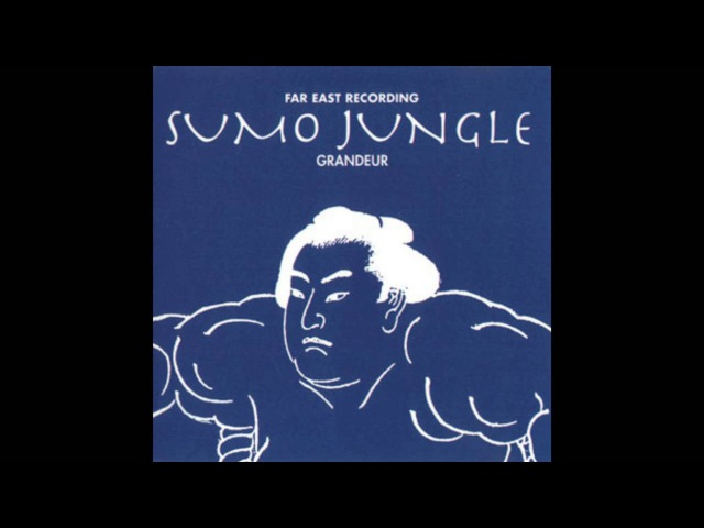 [1996] 寺田創一 (Soichi Terada) - Sumo Jungle GRANDEUR - Full Album (HQ)