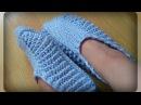 ажурные следки вязание на двух спицах
