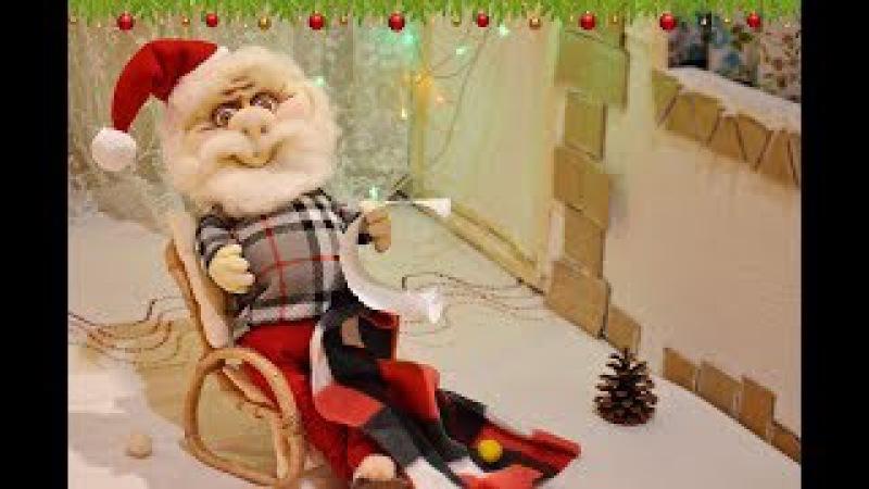 Как сшить Санту из колготок / DIY Santa Claus Sewing