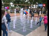 Там, где живёт детство: в Ельце состоялось торжественное открытие Детского парка