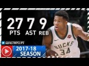 Giannis Antetokounmpo Full Highlights vs Grizzlies (2017.11.13) - 27 Pts, 9 Reb, SICK!