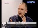 Как создать крепкий брак Руслан Нарушевич дает интервью на Астро ТВ. Руслан Нар ...
