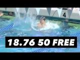 Joseph Schooling's 18.76 50 freestyle