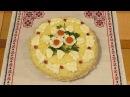 Селёдочный торт Торт з оселедця Праздничные блюда Холодные закуски Рецепт блюда