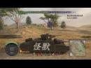 World of Tanks PS4 O-I Кайдзю
