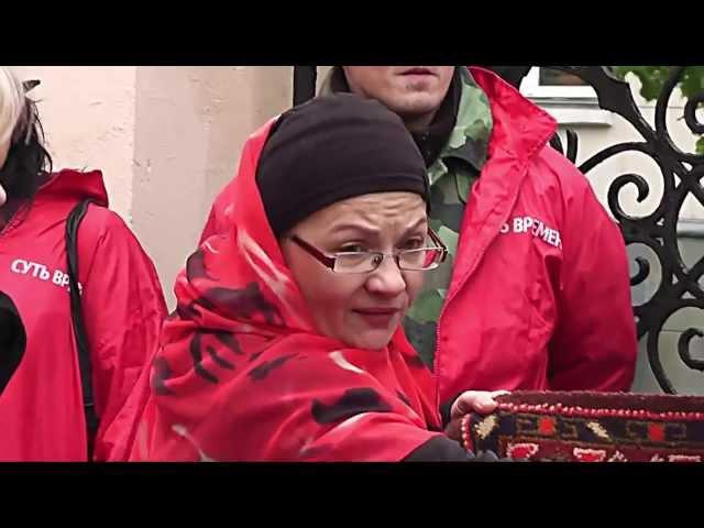 Бергсет: Про костюм Путина и ковровую терапию.