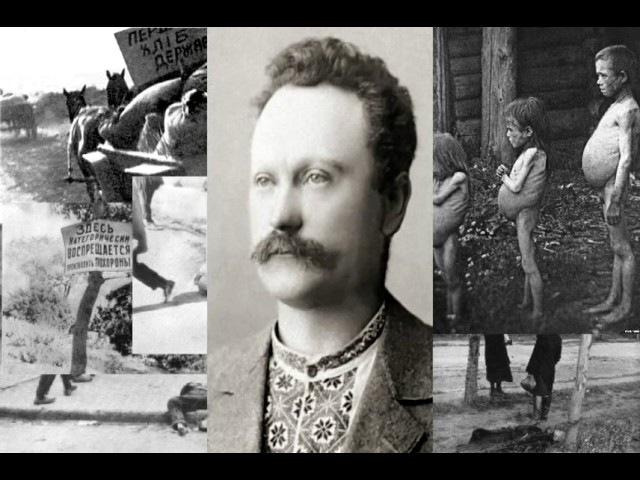 Голодомор 1932 1933 годов как инструмент Геноцида русского народа