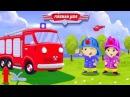 мультики про машинки —пожарная машина— игры как мультик для детей