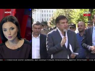 Саакашвили внезапно прибыл в Киев и явился под АПУ 19.09.17