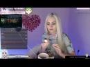 KSENIAkisa Twitch | Banana, Ксю, Kreygasm и Лысый из Бразерс
