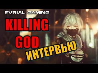 Интервью с КГ (KG, Killing God) ТОП ПВП Игрок Blade and Soul