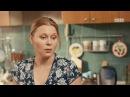 Ольга: Гришу довела, теперь я на очереди? из сериала Ольга смотреть бесплатно вид